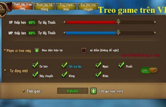 VPS treo game giá rẻ sử dụng tiện hơn cả máy tính (giá chỉ từ 100k)